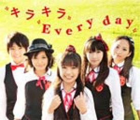 キラキラ Every day(DVD付)/Dream5[CD+DVD]【返品種別A】