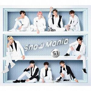 [先着特典付]SnowManiaS1(初回盤A)【CD2枚組+Blu-ray】 SnowMan AVCD-96807/8/B