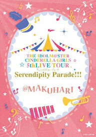 【送料無料】[枚数限定]THE IDOLM@STER CINDERELLA GIRLS 5thLIVE TOUR Serendipity Parade!!!@MAKUHARI/オムニバス[Blu-ray]【返品種別A】