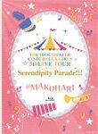 【送料無料】[枚数限定]THE IDOLM@STER CINDERELLA GIRLS 5thLIVE TOUR Serendipity Parade!!!@MAKUHARI/オムニバス[Blu-ray]【返品種別A】