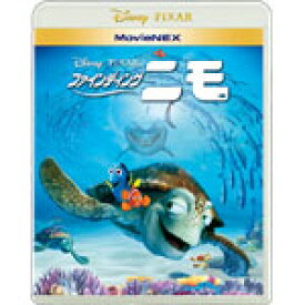 【送料無料】ファインディング・ニモ MovieNEX【BD+DVD】/アニメーション[Blu-ray]【返品種別A】