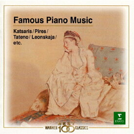 ピアノ名曲集/オムニバス(クラシック)[CD]【返品種別A】