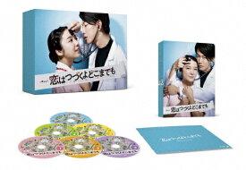 【送料無料】恋はつづくよどこまでも DVD-BOX/上白石萌音,佐藤健[DVD]【返品種別A】
