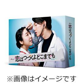 【送料無料】[先着特典付]恋はつづくよどこまでも DVD-BOX/上白石萌音,佐藤健[DVD]【返品種別A】