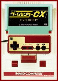 【送料無料】[先着特典付/初回仕様]ゲームセンターCX DVD-BOX17/有野晋哉[DVD]【返品種別A】