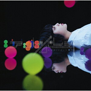 アンビバレント(TYPE-A)|欅坂46|SRCL-9922/3