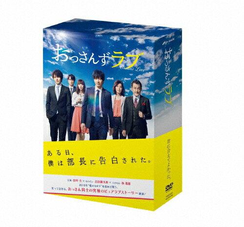 【送料無料】[先着特典付/初回仕様]おっさんずラブ DVD-BOX/田中圭[DVD]【返品種別A】