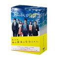 【送料無料】おっさんずラブ DVD-BOX/田中圭[DVD]【返品種別A】