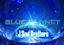 【送料無料】三代目 J Soul Brothers LIVE TOUR 2015「BLUE PLANET」/三代目 J Soul Brothers from EXILE TRIBE[DVD]…