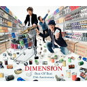 【送料無料】Best Of Best 25th Anniversary/DIMENSION[Blu-specCD2]【返品種別A】