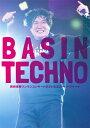 【送料無料】[初回仕様]岡崎体育ワンマンコンサート「BASIN TECHNO」@さいたまスーパーアリーナ【Blu-ray】/岡崎体育[…