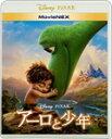 【送料無料】アーロと少年 MovieNEX【BD+DVD】/アニメーション[Blu-ray]【返品種別A】