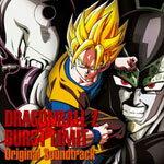 PS3・Xbox360用ソフト『ドラゴンボールZ バーストリミット』オリジナルサウンドトラック/ゲーム・ミュージック[CD]【返品種別A】