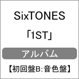 【送料無料】[限定盤][先着特典付]1ST(初回盤B:音色盤/CD+DVD)/SixTONES[CD+DVD]【返品種別A】