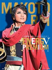【送料無料】礼真琴「Energy Premium SERIES」【Blu-ray】/礼真琴[Blu-ray]【返品種別A】