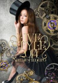 【送料無料】namie amuro LIVE STYLE 2014(豪華盤)【Blu-ray】/安室奈美恵[Blu-ray]【返品種別A】