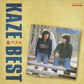 風ベスト/風[CD]【返品種別A】