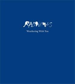 【送料無料】[枚数限定][限定盤]天気の子 complete version 【完全生産限定BOX】/RADWIMPS[CD+DVD]【返品種別A】