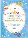 【送料無料】[枚数限定]THE IDOLM@STER CINDERELLA GIRLS 5thLIVE TOUR Serendipity Parade!!!@FUKUOKA/オムニバス[Blu-ray]【返品種別A】