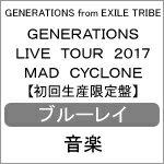 【送料無料】[限定版]GENERATIONS LIVE TOUR 2017 MAD CYCLONE【初回生産限定盤】(Blu-ray)/GENERATIONS from EXILE TRIBE[Blu-ray]【返品種別A】