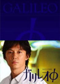 【送料無料】ガリレオφ【DVD】/福山雅治[DVD]【返品種別A】