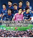 【送料無料】横浜F・マリノスイヤーBlu-ray 2017/サッカー[Blu-ray]【返品種別A】
