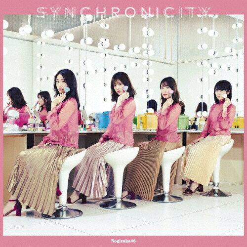 シンクロニシティ(TYPE-D)/乃木坂46[CD+DVD]【返品種別A】