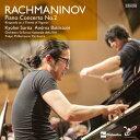 【送料無料】ラフマニノフ:ピアノ協奏曲第2番他/反田恭平[HybridCD]【返品種別A】