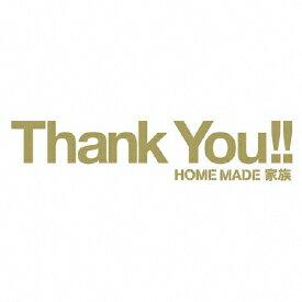 〜Heartful Best Songs〜 Thank You!!/HOME MADE 家族[CD]通常盤【返品種別A】