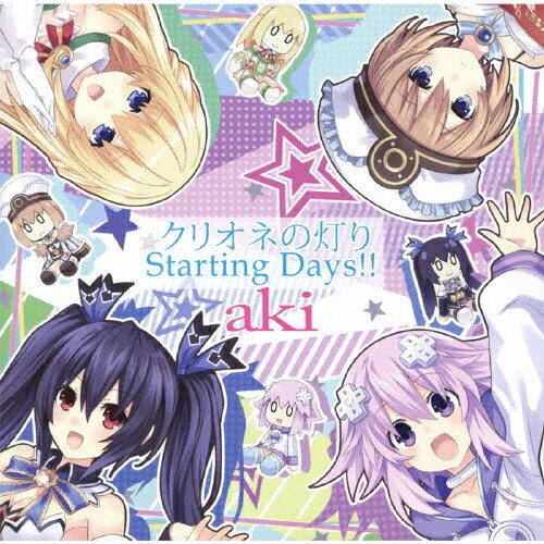 クリオネの灯り/Starting Days!!(ネプテューヌ盤)/aki[CD]【返品種別A】