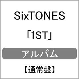 【送料無料】[先着特典付]1ST(通常盤)[初回仕様]/SixTONES[CD]【返品種別A】