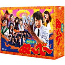 【送料無料】「地獄先生ぬ〜べ〜」DVD-BOX/丸山隆平(関ジャニ∞)[DVD]【返品種別A】