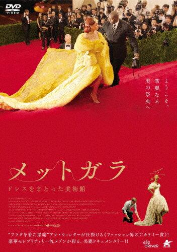 【送料無料】メットガラ ドレスをまとった美術館/アナ・ウィンター[DVD]【返品種別A】