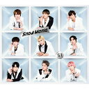 【送料無料】[限定盤][先着特典付]Snow Mania S1(初回盤B)【CD+DVD】/Snow Man[CD+DVD]【返品種別A】