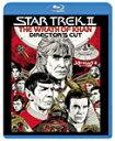 スター・トレックII カーンの逆襲/ディレクターズ・カット版/ウィリアム・シャトナー[Blu-ray]【返品種別A】