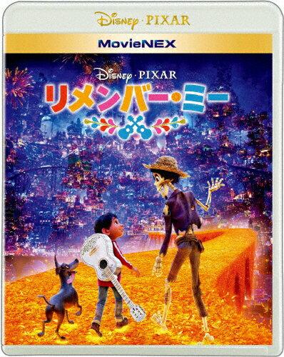 【送料無料】[先着特典付/初回限定仕様]リメンバー・ミー MovieNEX/アニメーション[Blu-ray]【返品種別A】