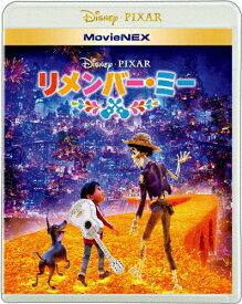 【送料無料】リメンバー・ミー MovieNEX/アニメーション[Blu-ray]【返品種別A】