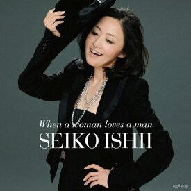 When a woman loves a man 〜女が男を愛するとき〜/石井聖子[CD]【返品種別A】