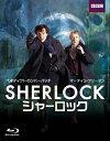 【送料無料】SHERLOCK/シャーロック Blu-ray BOX/ベネディクト・カンバーバッチ[Blu-ray]【返品種別A】