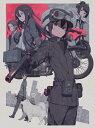 【送料無料】[枚数限定][限定版]キノの旅 -the Beautiful World- the Animated Series Blu-ray BOX(初回限定生産)/ア…