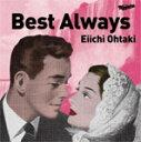 【送料無料】[枚数限定][限定盤]Best Always(初回生産限定盤)/大滝詠一[CD]【返品種別A】