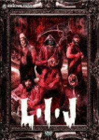 【送料無料】L・I・J/L・I・J[DVD]【返品種別A】