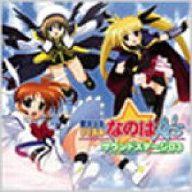 魔法少女リリカルなのはA's SOUND STAGE03/ドラマ[CD]【返品種別A】