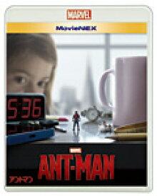 【送料無料】アントマン MovieNEX/ポール・ラッド[Blu-ray]【返品種別A】