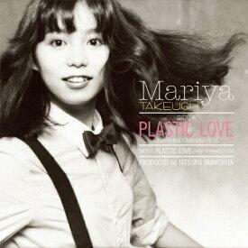 [枚数限定][限定]PLASTIC LOVE 【アナログ盤】(完全生産限定盤)/竹内まりや[ETC]【返品種別A】