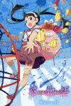 【送料無料】終物語 第六巻/まよいヘル(通常版)/アニメーション[DVD]【返品種別A】
