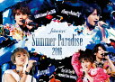 【送料無料】Johnnys'Summer Paradise 2016 〜佐藤勝利「佐藤勝利 Summer Live 2016」/中島健人「#Honey■Butterfly」…