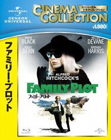 ファミリー・プロット/カレン・ブラック[Blu-ray]【返品種別A】