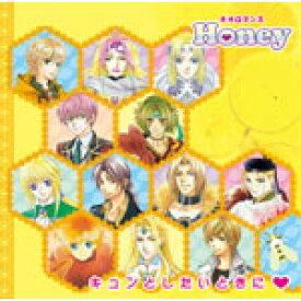 ベストアルバム ネオロマンス Honey 〜キュンとしたいときに■〜/ゲーム・ミュージック[CD]【返品種別A】