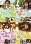 MBCベスト劇場セレクションマジック・パワー・アルコール キム・ドンワン MX-419S